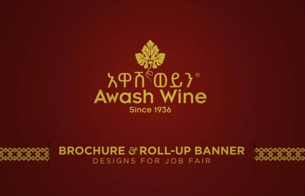 Awash Winery S.C. Employer Branding